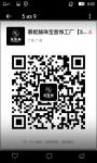 Screenshot_2018-05-03-08-03-52.png