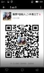 Screenshot_2018-05-03-08-01-20.png