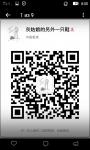 Screenshot_2018-05-03-08-00-30.png