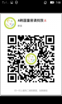 Screenshot_2018-05-03-07-58-06.png