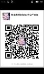 Screenshot_2018-05-03-07-57-07.png