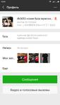 Screenshot_2018-07-02-15-54-03-263_com.tencent.mm.png