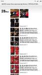 Screenshot_2018-07-02-15-54-31-661_com.tencent.mm.png