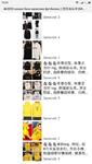 Screenshot_2018-07-02-15-54-37-989_com.tencent.mm.png