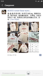 Screenshot_2018-07-02-15-54-44-505_com.tencent.mm.png