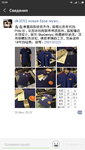 Screenshot_2018-07-02-15-54-57-955_com.tencent.mm.png