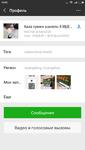 Screenshot_2018-07-02-16-03-36-378_com.tencent.mm.png