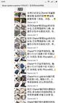 Screenshot_2018-07-02-16-03-43-134_com.tencent.mm.png