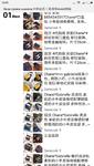 Screenshot_2018-07-02-16-03-53-528_com.tencent.mm.png