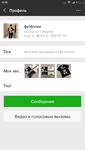 Screenshot_2018-07-02-19-50-10-345_com.tencent.mm.png