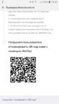 15833-ec3b6aa335481f6a69570882723bfbd5.jpg
