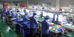 Организация производства товаров в Китае