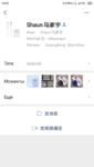 Screenshot_2019-07-15-15-02-16-436_com.tencent.mm.png