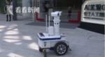 Появляются первые роботы с применением искусственного интеллекта в Шанхае