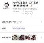 206D3F8E-4548-41AE-B9C9-15B511E5A413.jpeg