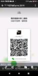 Screenshot_20191216-100522.png