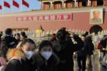Китай арестовывает людей за поддельные новости о коронавирусе
