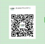 28628-617ece9d6e8607f4bc8af420788154a5.jpg