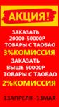 QQ截图20210415115149_副本.png