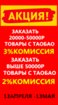 35269-58939883a7df96b0685f559c6456500a.jpg