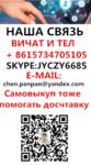 35271-884c80fc268645ba4923ac385a85e3dc.jpg