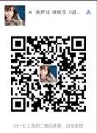mmexport1546941196889.jpg