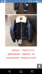 8421-eae4384c9be50bb1c56888f65e4cb024.jpg