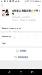 Screenshot_20190129-164427.png