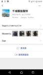 Screenshot_20190131-183959.png
