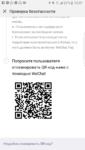 Screenshot_20190226-130152.png