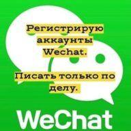 Wechat_helper